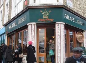 falafel-king2